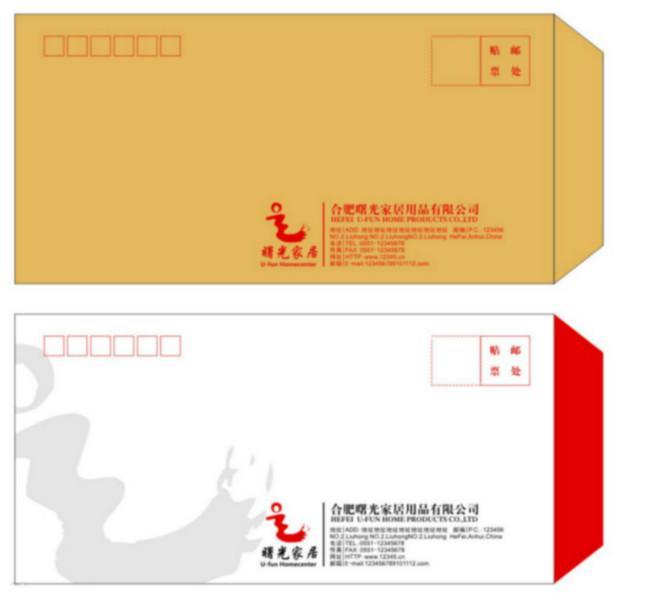 供应深圳中式西式信封设计印刷,深圳中式西式信封加工图片