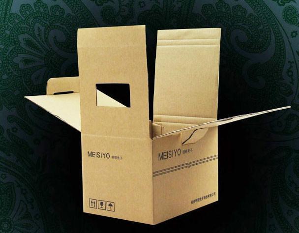 供应纸盒印刷设计,纸盒印刷加工,纸盒印刷定做