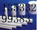 氟塑料四氟F26薄膜废料回收废橡胶销售
