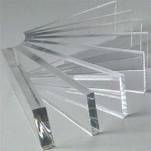 供应高透明进口质量SPARTECH亚克力板图片