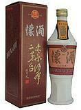供应1995年怀酒1995年二茅台53度酱香怀酒批发批发