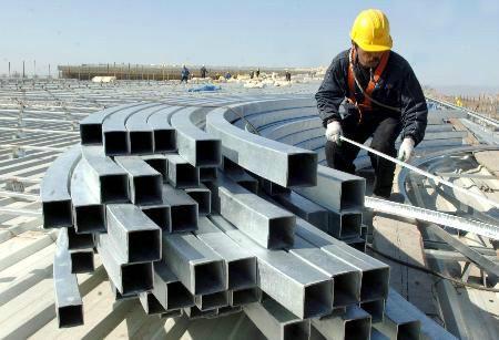 供应禅城高价回收废铝公司图片