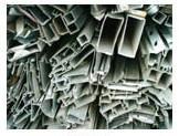 供应佛山顺德废铝回收图片