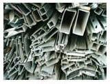 供应广东江门废铝回收站。佛山废铝回收站。三水废铝回收站