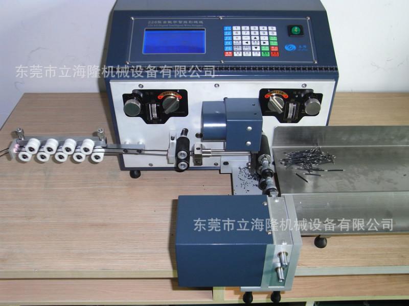 供应电脑裁线机