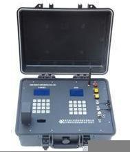 供应W-300水质分析仪