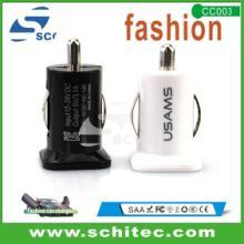 供应厂家长期供应双USB接口车载充电器