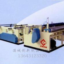 供应纸品机械设备