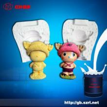供应石膏玩偶模具硅胶