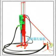 100型电动潜孔钻机小型凿岩钻孔机图片