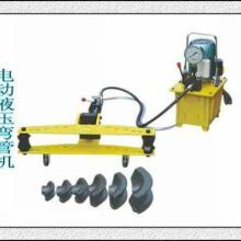 供应德海牌DWG系列电动弯管机图片