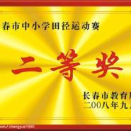 河南郑州树脂奖牌哪里有卖图片