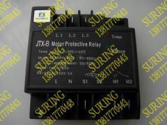 供应汉钟马达保护JTX-B,汉钟配件,制冷压缩机机组配件