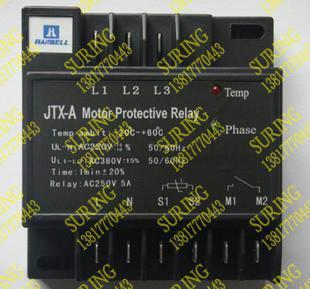 供应汉钟马达保护JTX-A,汉钟配件,制冷压缩机配件