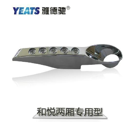 TS雅德驰原装江淮和悦RS两厢汽车LED专用日间行车灯高清图片