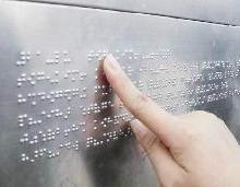 供应深圳不锈钢盲文板厂家定做/不锈钢盲文电梯按钮/不锈钢盲文系列产品