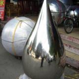 供应不锈钢工艺品加工 真空电镀不锈钢雕刻不锈钢制品