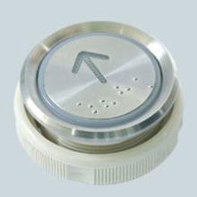 供应不锈钢盲文电梯按钮 不锈钢电梯盲文按钮配件定制加工