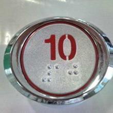供应不锈钢电梯盲文按钮厂家直销