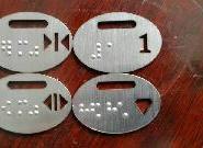 不锈钢盲文电梯按钮厂家图片