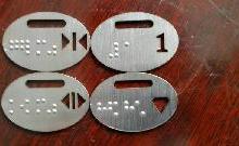 供应不锈钢盲文电梯按钮厂家/不锈钢盲文标牌厂家/不锈钢盲文板批发