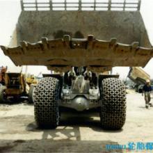 供应装载机50轮胎保护链批发