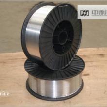 供应中利锌业锌丝1.2mm