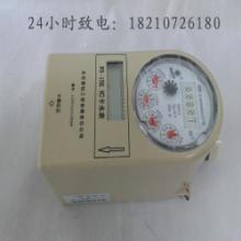 秦皇岛电子水表   秦皇岛电子水表厂家价格批发
