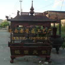 供应香炉-四龙柱香炉-一层长方香炉图片