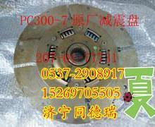 供应小松300-7减震盘减震器减震垫哪里有批发