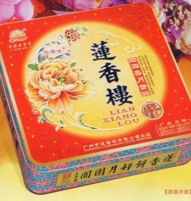 莲香楼月饼图片/莲香楼月饼样板图 (2)