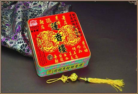 广州莲香楼月饼团购价格销售