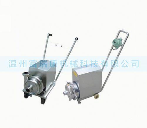 移动式卫生级离心泵移动型药液泵移动型酒泵移动型奶泵