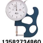 管材壁厚测量仪ZYGHY图片