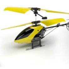 供应深圳bbeigo时尚飞机玩具设计