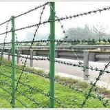 供应刺绳围栏