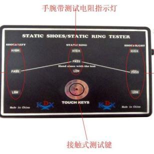 广东人体综合测试仪图片