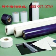 供应PET单层保护膜,深圳PET单层保护膜,PET单层保护膜生产厂家