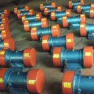 专业生产0.7-2振动电机生产商图片