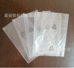 PO印刷环保标志平口袋图片