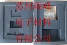 生产厂家直供电子产品包装内衬