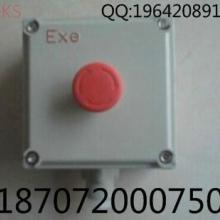 BOL一孔/二孔/三孔金属防水防腐按钮盒