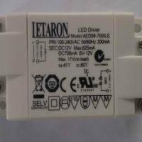 供应UL/TUV/SAA认证恒压LED电源8W12V
