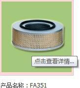 供应30HP空压机保养配件22kw空压机专用空滤芯