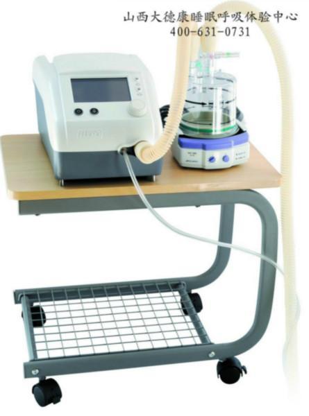 供应FlexoH系列双水平呼吸机