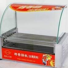供应烤肠机,济南烤肠机,西安烤肠机
