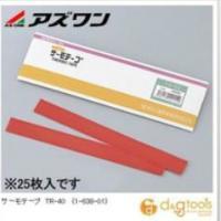 供应NICHIGI日油技研温度贴纸TR-70