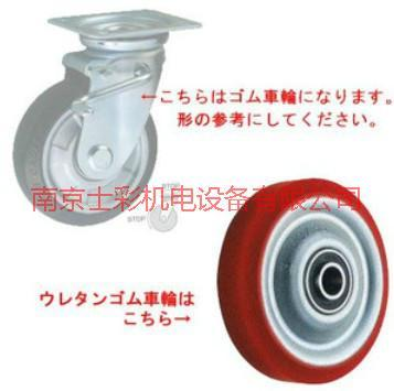 供应日本Toseisharyo滚轮,WJ-180 MCA特价