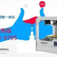 北京3d打印机玩具模型实用三维打图片