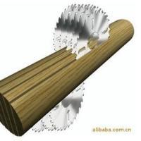 供应高精度高性价比木工裁板锯片